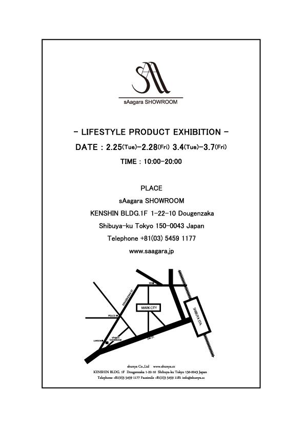 sAagara-SHOWROOM-LIFE-STYLE-PRODUCT表