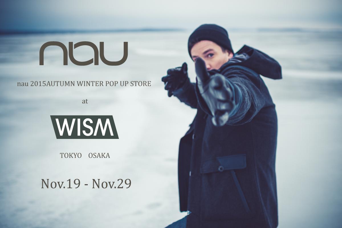 nau-15AW-WISM-POPUP